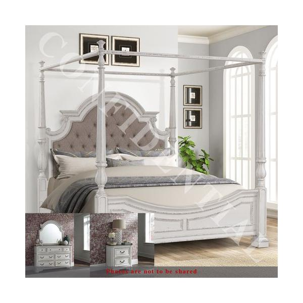 See Details - King Canopy Bed, Dresser & Mirror, Night Stand