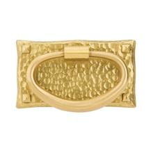 See Details - Hammered Oval Pull