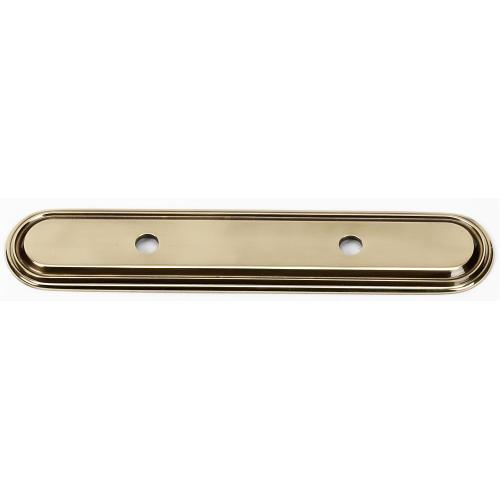 Product Image - Venetian Backplate A1507-3 - Polished Antique