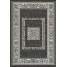 View Product - Cambridge Ancient Empire Charcoal