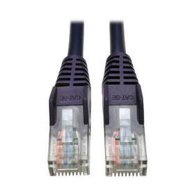 Cat5e 350 MHz Snagless Molded (UTP) Ethernet Cable (RJ45 M/M) - Purple, 3 ft.