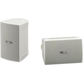 White High Performance Outdoor Speakers