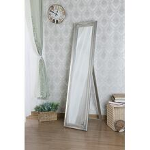 See Details - 7057 SILVER Full Length Standing Mirror