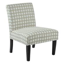 Attractive and Comfortable Accent Chair