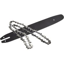 "Poulan Pro Chainsaw Bars 16"" Bar & Chain Kit"