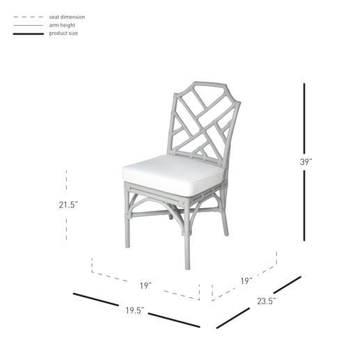 Product Image - Kara Rattan Dining Side Chair, Gray