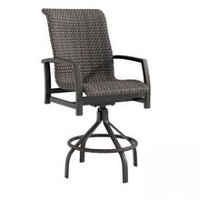 Muirlands Woven Bucket Swivel Bar Stool