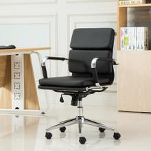 Modica Chromel Contemporary Low Back Office Chair, Black