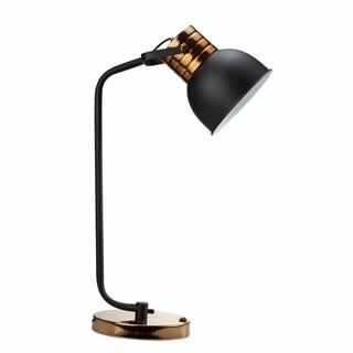 """Table Lamp 24.5""""H"""