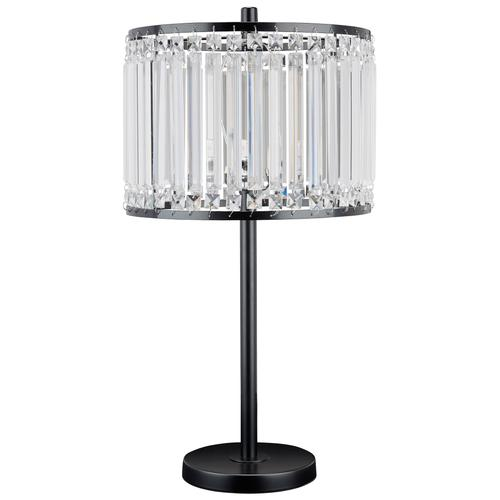 Gracella Table Lamp