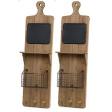 See Details - S/2 Wall Basket