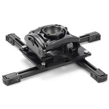 RPA Elite Universal Projector Mount with Keyed Locking (A version)