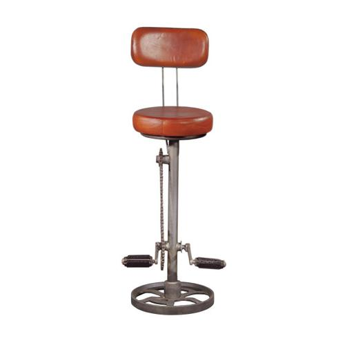 Kent Adjustable Leather Barstool with Bicycle Foot Pedal Rests