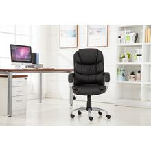 1157 BLACK Faux Leather Office Chair