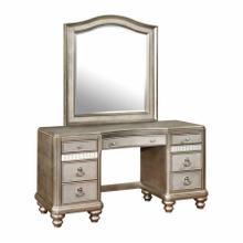 See Details - Vanity Table (Mirror Sold Separate)