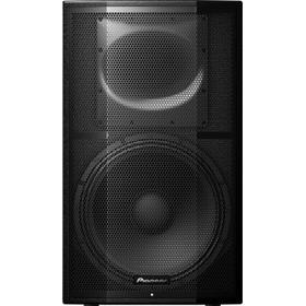 """15"""" full-range active loudspeaker"""