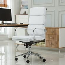 Modica Chromel Contemporary High Back Office Chair, White