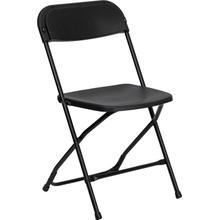 HERCULES Series 650 lb. Capacity Premium Black Plastic Folding Chair