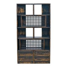 See Details - Compartments Bookshelf