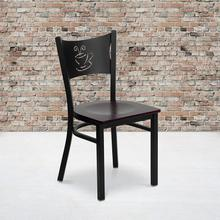 See Details - Black Coffee Back Metal Restaurant Chair with Mahogany Wood Seat