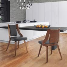 View Product - Aniston Gray Faux Leather and Walnut Wood Dining Chairs - Set of 2