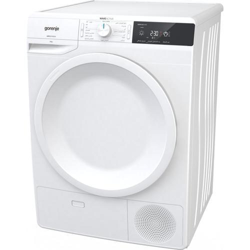 Freestanding condenser tumble dryer