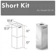 See Details - ZLINE 2-12 in. Short Chimney Pieces for 7 ft. to 8 ft. Ceilings (SK-GL14i)