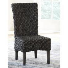 See Details - Meadow Water Hyacinth Chair