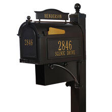 See Details - Ultimate Mailbox Package - Bronze