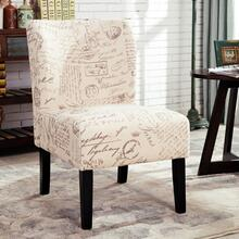 Capa English Letter Print Fabric Armless Contemporary Dining Chair