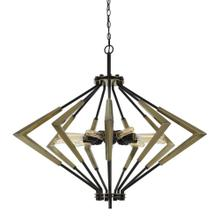 Malounta 60W X 9 Metal Chandelier (Edison Bulbs Not included)