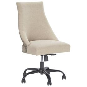 Home Office Swivel Desk Chair creme