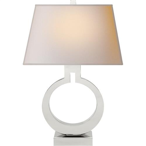 Visual Comfort CHA8969PN-NP E. F. Chapman Ring 21 inch 75 watt Polished Nickel Decorative Table Lamp Portable Light