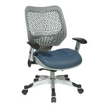 Unique Self Adjusting Fog Spaceflex Back Managers Chair