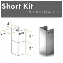 View Product - ZLINE 2-12 in. Short Chimney Pieces for 7.4 ft. to 8 ft. Ceilings (SK-KB/KL2/KL3-304)