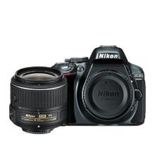D5300 18-55mm VR II Lens Kit Grey