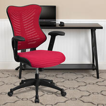 See Details - High Back Designer Burgundy Mesh Executive Swivel Ergonomic Office Chair with Adjustable Arms