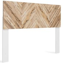 View Product - Piperton Queen Panel Headboard