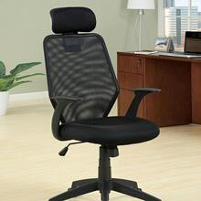 See Details - Cloverdale Office Chair