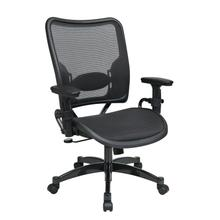 Professional Airgrid Chair