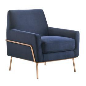 Lampur Modern Accent Arm Chair