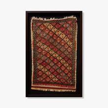 See Details - 0351180022 Vintage Turkish Rug Wall Art