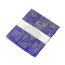 "20"" x 30"" x 3 sheets Blue Gift Wrap (Starburst Option)"
