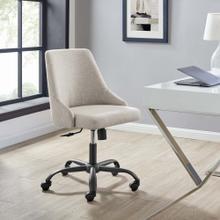Designate Swivel Upholstered Office Chair in Black Beige