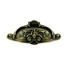 See Details - GG-2631,GG-2190-GIGOU CABINET CUP PULL