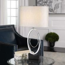 Savant Table Lamp