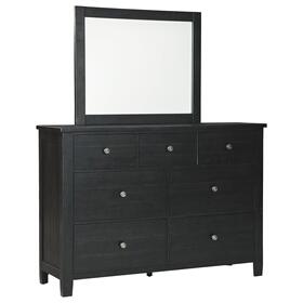 Noorbrook Dresser and Mirror