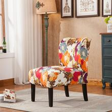 Capa Desert Flower Print Fabric Armless Contemporary Dining Chair