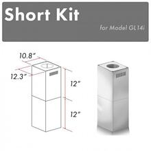 "ZLINE 2-12"" Short Chimney Pieces for 7 ft. to 8 ft. Ceilings (SK-GL14i)"