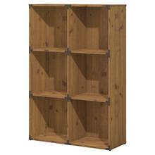 Ironworks 6 Cube Bookcase - Vintage Golden Pine